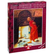 Puzzle Art  1000  - Tortoise coach Osman, Hamdi Bay