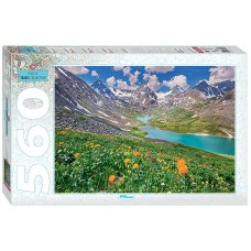 Step Puzzle 560 - The Altai Mountain